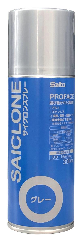 一液変性エポキシ樹脂塗料 PROFACE サイクロンスプレー